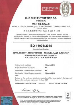 Certificate ISO 14001 of WLK Oil Seals Manufacturer, Taiwan