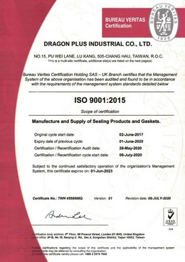 Certificate ISO 9001 of WLK Oil Seals Manufacturer, Taiwan